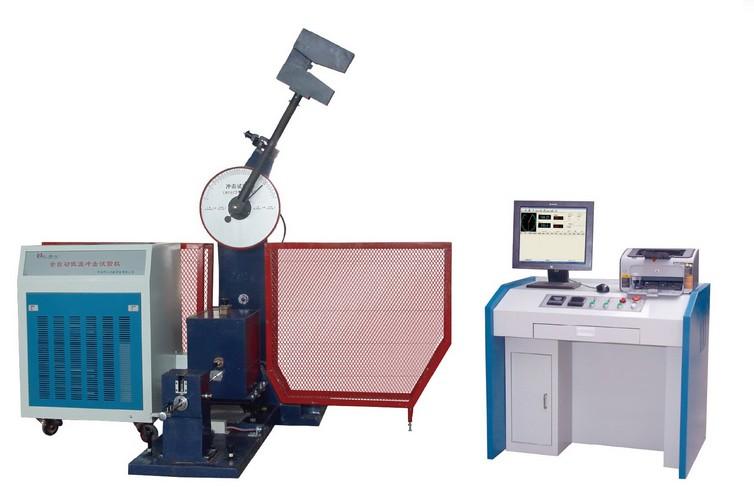 JBDW-300/500J微机控制全自动低温冲击试验机