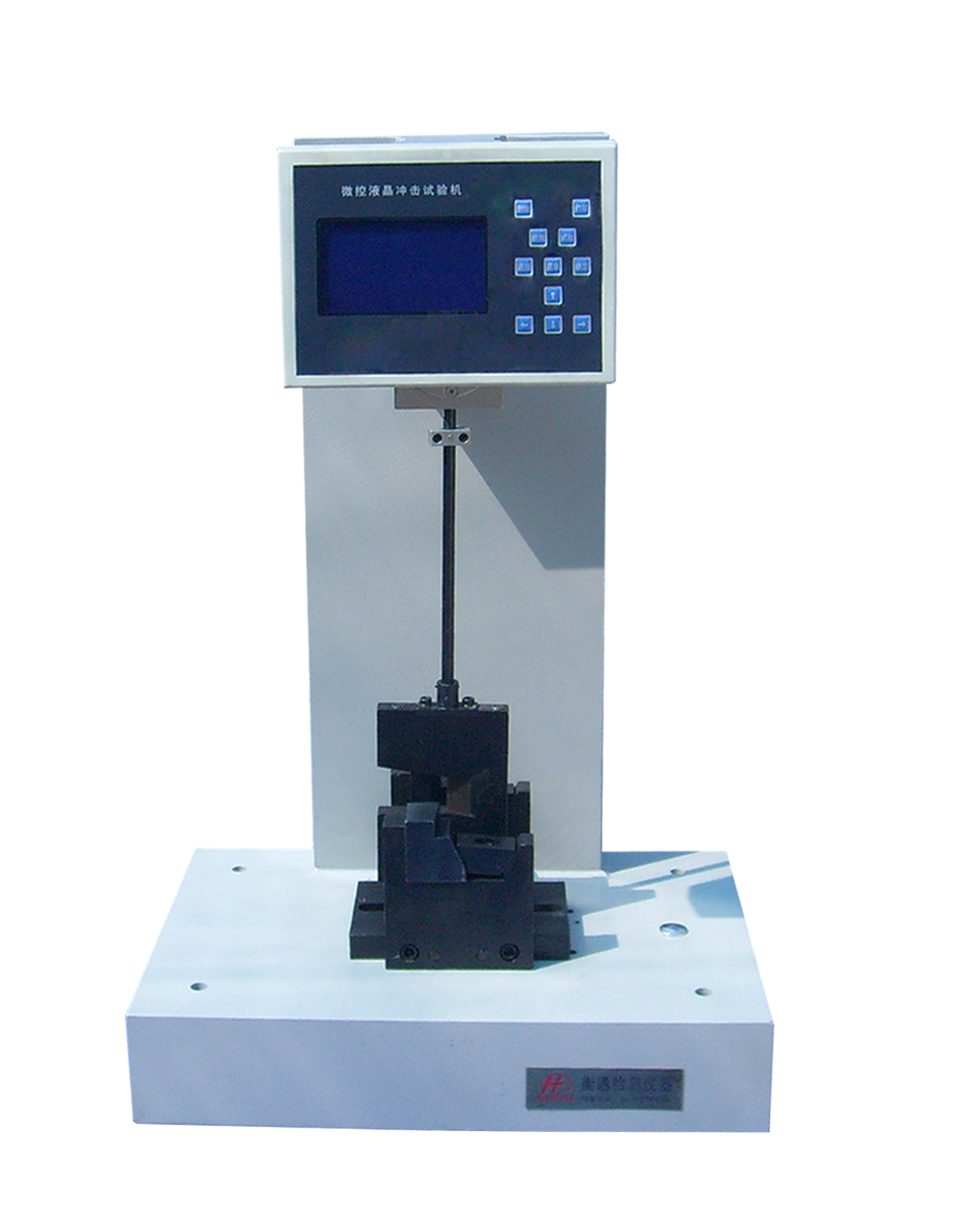 XJJ-5D液晶显示简支梁冲击试验机