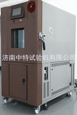 人造板甲醛释放量气候箱
